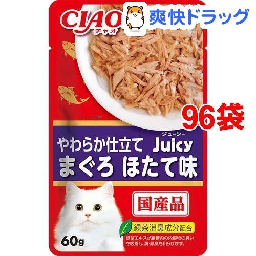CIAO Juicy まぐろ ほたて味(60g*96袋セット)【チャオシリーズ(CIAO)】