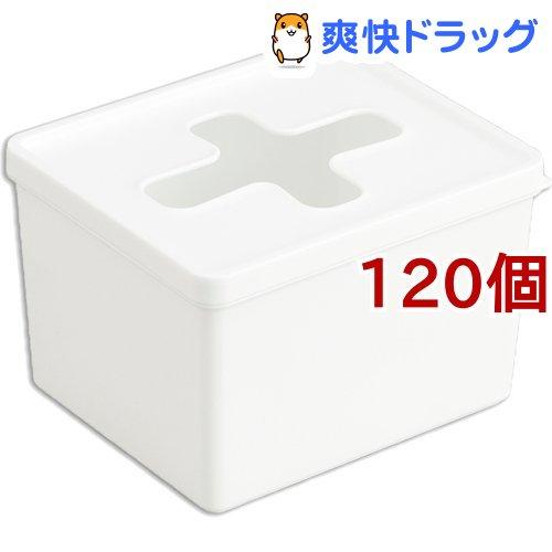 プルアウトボックス ホワイト トール(120個セット)
