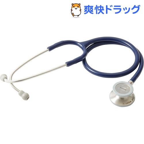 フォーカルトーン エキスパート ステンレス聴診器 ロイヤルブルー(1個)【フォーカル】