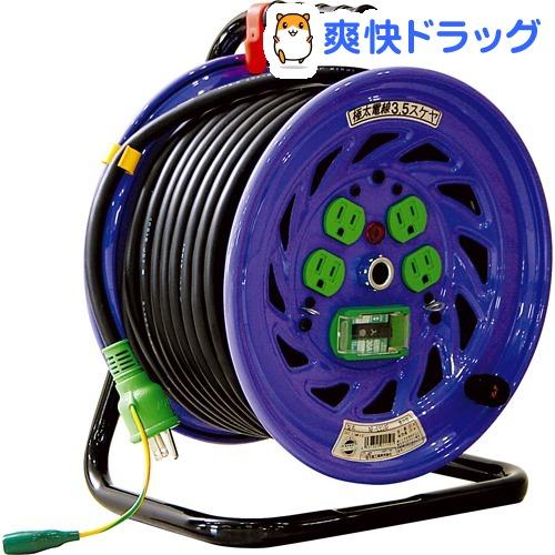 日動 電工ドラム 15A*30m NF-EB34F(1コ入)【日動】【送料無料】
