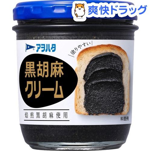 アヲハタ 黒胡麻クリーム トラスト 秀逸 140g
