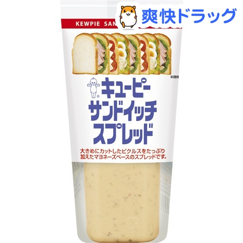 キユーピー サンドイッチスプレッド 145g 驚きの価格が実現 今季も再入荷
