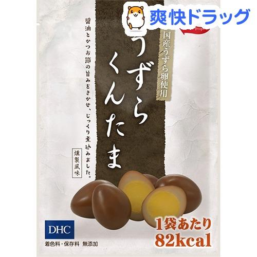 DHC サプリメント うずらくんたま 新登場 37.5g 訳あり 燻製風味 アウトレット☆送料無料