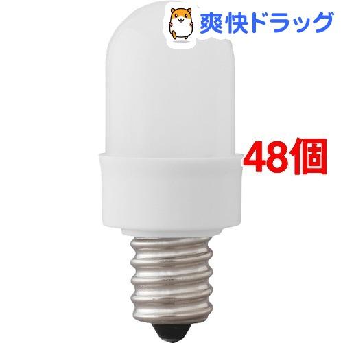 誕生日プレゼント ●日本正規品● アイリスオーヤマ LED電球 ナツメ球 小形 48個セット 15lm 電球色