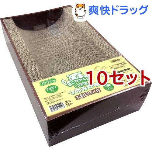 ペットプロ 猫ちゃんのつめみがき U字型 木目ボックス付(2個入*10セット)【ペットプロ(PetPro)】