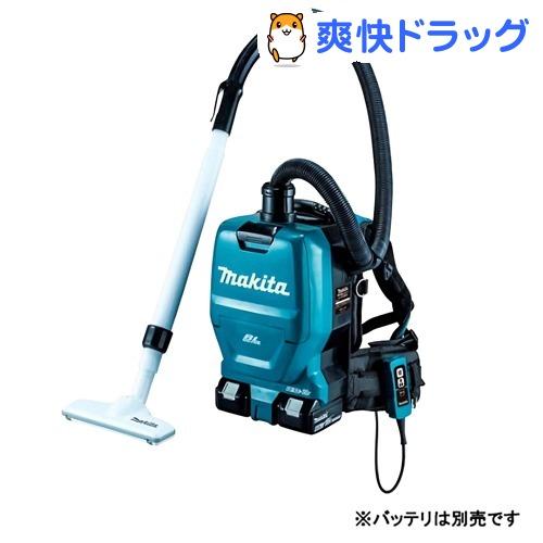 マキタ 充電式背負いクリーナー VC260DZ(1台)[掃除機]