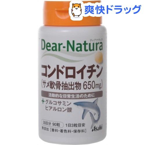 新品 Dear-Natura ディアナチュラ コンドロイチン 90粒 最新