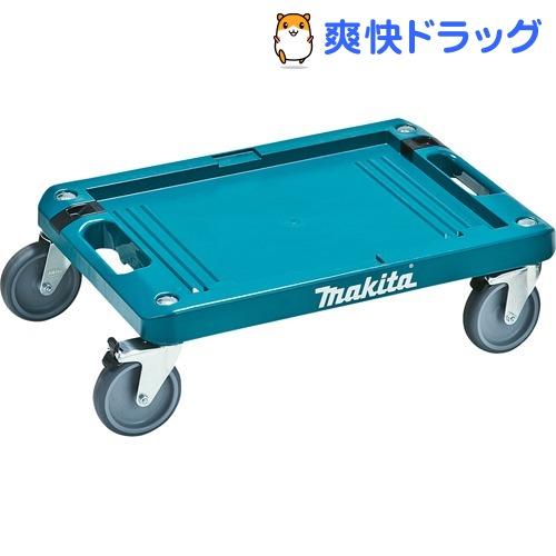 マキタ カート A-60632(1台)