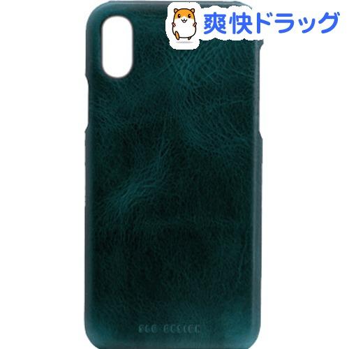 SLG iPhone XR バダラッシーワックスバーケース グリーン SD13691i61(1個)【SLG Design(エスエルジーデザイン)】