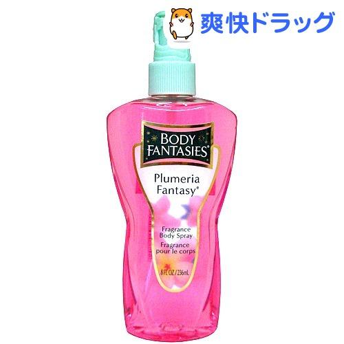 Body fantasy body spray plumeria (236 mL)