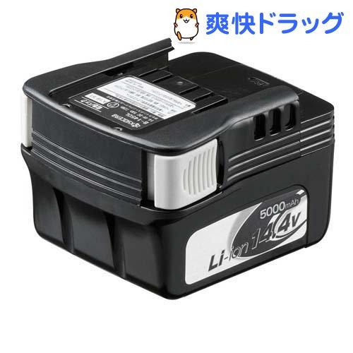 リョービ 電池パック B-1450L 6406991(1個)【リョービ(RYOBI)】