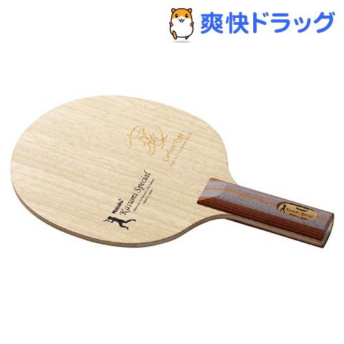 ニッタク シェイクラケット 佳純スペシャル ストレート(1コ入)【ニッタク】