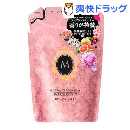 マシェリ 新着セール 人気商品 MACHERIE ボディソープEX 詰替え 350ml
