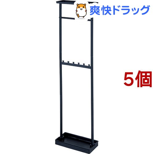 プロフィックス 美style 傘ハンガーラック マットブラック(5個セット)【プロフィックス】[傘立て]