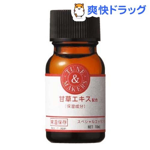 打开的制造商特殊本质甘草提取物 (10 毫升) [精华]