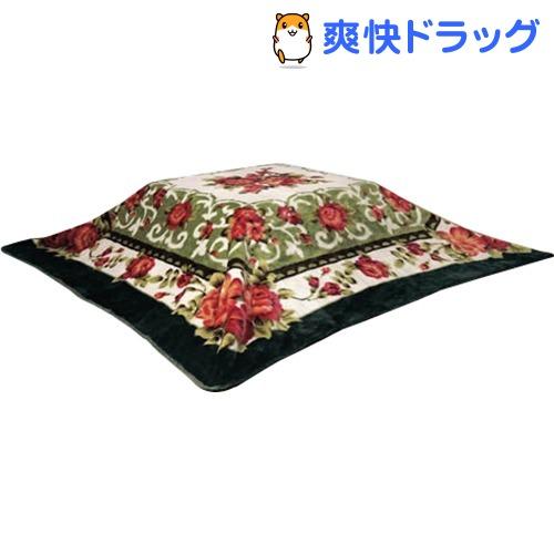 遠赤綿入り三層ボリュームこたつ毛布 正方形(1枚入)