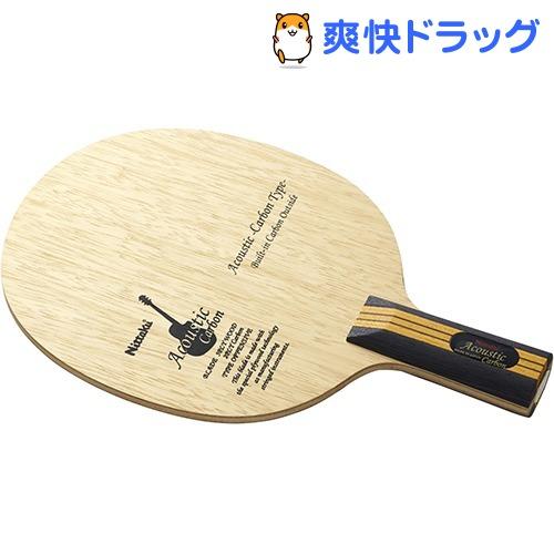 ニッタク 中国式ペンラケット アコースティック カーボン 中国式(1コ入)【ニッタク】