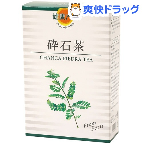 健康大陸 砕石茶 100g 5g 20袋 爆安プライス 爆買い新作