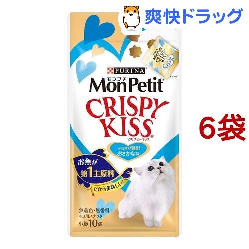 モンプチ 捧呈 クリスピーキッス 贅沢おさかな味 3g 10袋入 春の新作シューズ満載 dalc_monpetit 6コセット