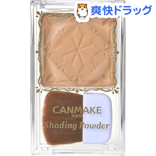 キャンメイク(CANMAKE) / キャンメイク(CANMAKE) シェーディングパウダー 03 ハニーラスクブラウン キャンメイク(CANMAKE) シェーディングパウダー 03 ハニーラスクブラウン(1個)【キャンメイク(CANMAKE)】
