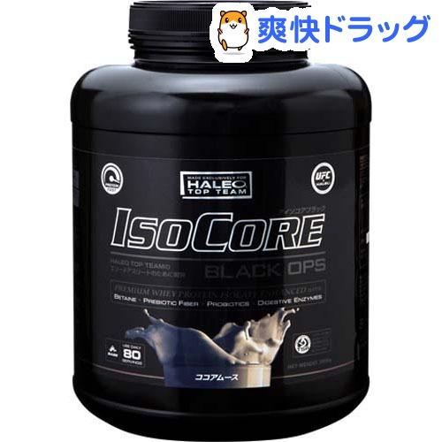 ハレオ アイソコアブラックオプス ココアムース(2kg)【ハレオ(HALEO)】