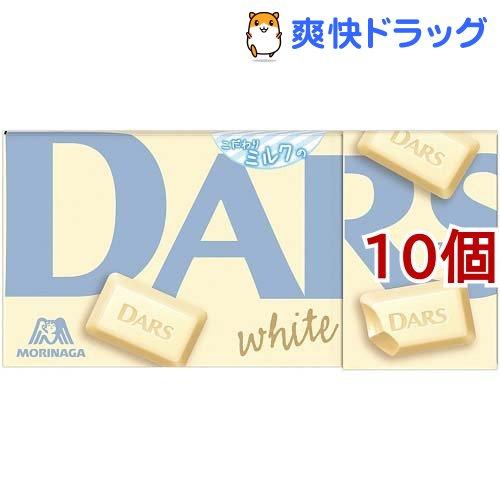 森永 白いダース(12粒*10コセット)[チョコレート ホワイトデー 義理チョコ]
