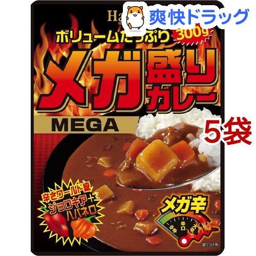 メガ盛りカレー メガ辛(300g*5袋セット)【Hachi(ハチ)】