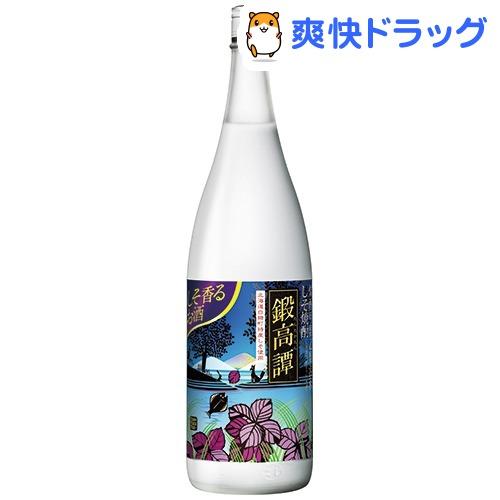 しそ焼酎 鍛高譚 売れ筋 20% 瓶 開催中 1800ml