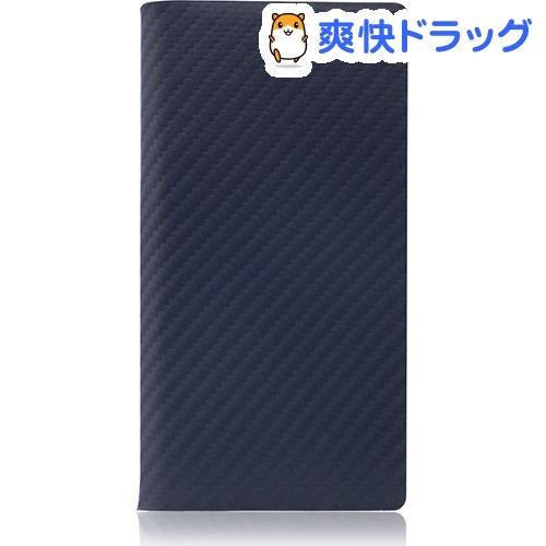 SLGデザイン iPhone7 カーボンレザーケース ネイビー SD8094i7(1コ入)【SLG Design(エスエルジーデザイン)】