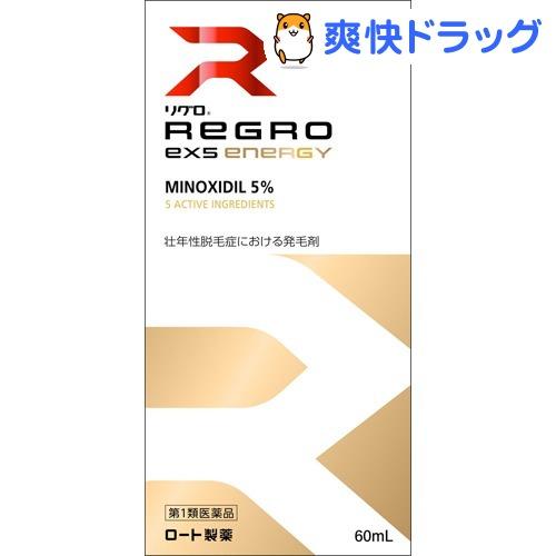 商い 限定品 リグロ リグロEX5 エナジー 第1類医薬品 60ml