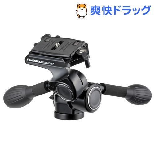 ベルボン カメラ用雲台 3ウェイ式 PHD-65Q(1台)【ベルボン】