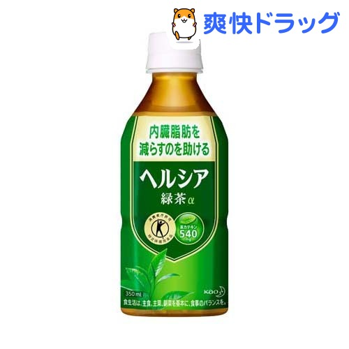 Healthya 绿色的茶 (350 毫升 * 24 Pc) [healthya 绿茶茶 24 2350 毫升德穗花王]