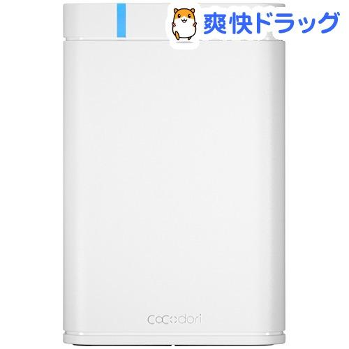 クリップ専用プリンター 「ココドリ」 オフホワイト CC10(1セット)