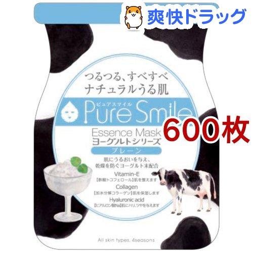 ピュアスマイル エッセンスマスク ヨーグルトシリーズ プレーン(600枚セット)【ピュアスマイル(Pure Smile)】