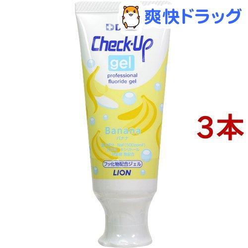 チェックアップ 豊富な品 Check-Up 信用 デント ジェル バナナ 3本セット 60g