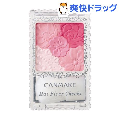 キャンメイク(CANMAKE) マットフルールチークス 02 マットガーリーローズ(6g)【キャンメイク(CANMAKE)】