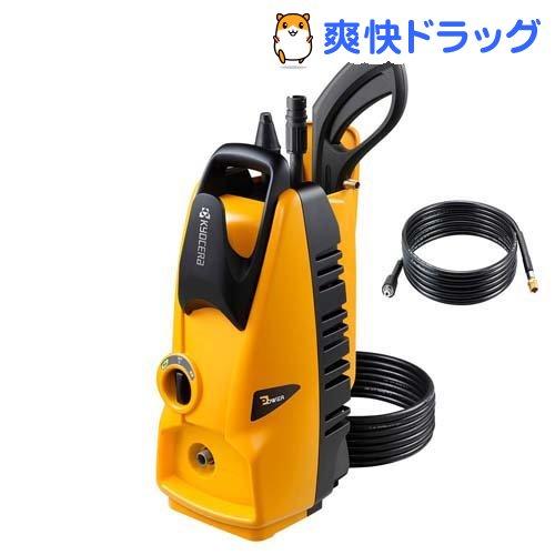 リョービ 高圧洗浄機 8m延長高圧ホース付 AJP-1520ASP(1台)【リョービ(RYOBI)】