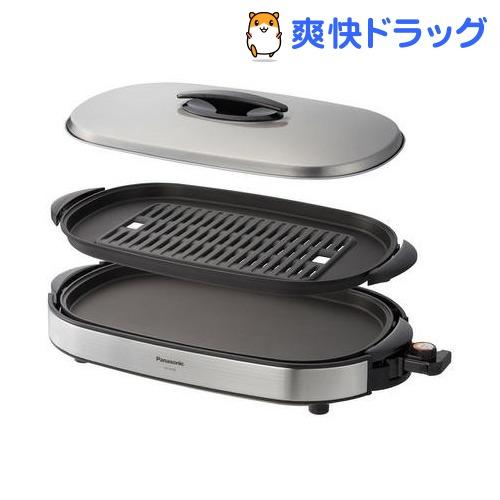 ホットプレート シルバー NF-W200-S(1台入)【送料無料】