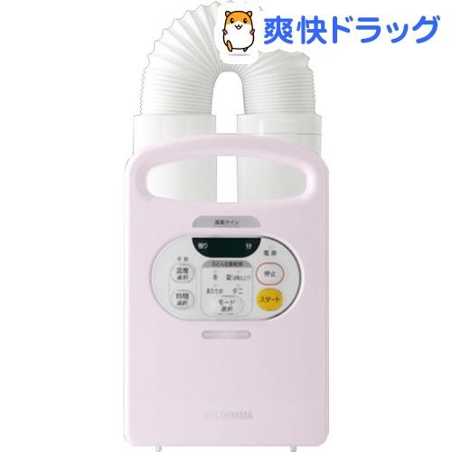 アイリスオーヤマ ふとん乾燥機 カラリエ FK-C2 ピンク(1台)【アイリスオーヤマ】