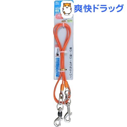 ターキー ドッグキーパーネオ 小 中型犬用 売り出し 正規品スーパーSALE×店内全品キャンペーン SM DKN-SM 1コ入 1.7m 170