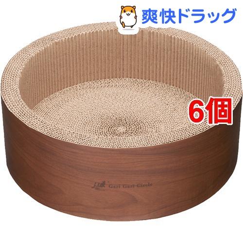 ミュー ガリガリサークルSK インテリア ダルブラウン(6個セット)【ミュー(mju:)】