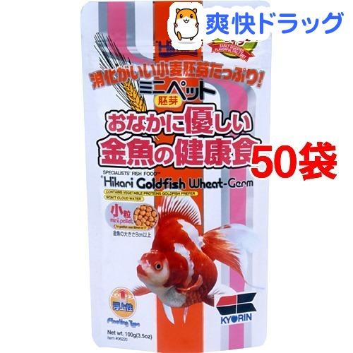 ひかり ミニペット 胚芽(100g*50袋セット)【ひかり】