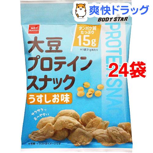 大豆 商い プロテインスナック 交換無料 うすしお味 31g 24袋セット