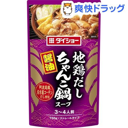 ダイショー / ダイショー 地鶏だしちゃんこ鍋スープ 醤油 ダイショー 地鶏だしちゃんこ鍋スープ 醤油(750g)【ダイショー】