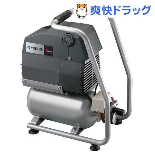 リョービ エアコンプレッサ ACP-50 698401A(1台)【リョービ(RYOBI)】