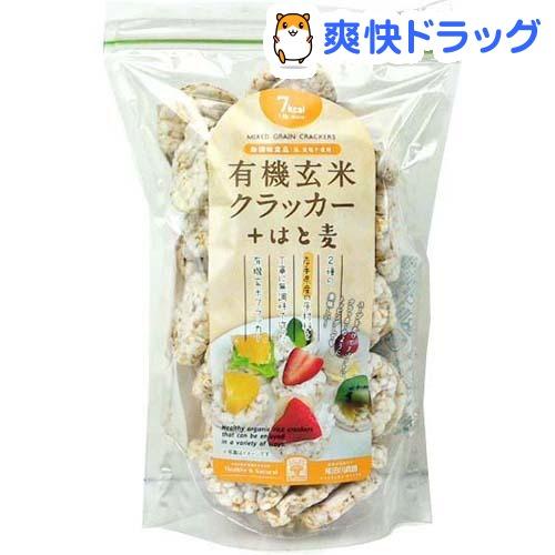 大注目 尾田川農園 商舗 有機玄米クラッカー+はと麦 85g