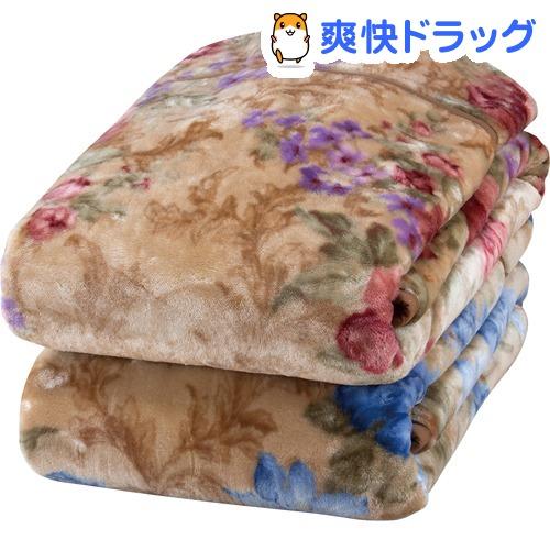 衿付き2枚合わせ毛布(ヤード柄) 2色組 140*200cm <京都西川>(2枚)