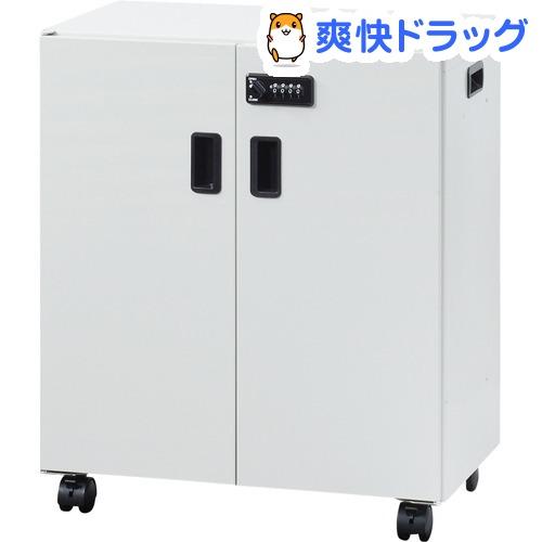 ナカバヤシ セキュリティデスクターナ ダイヤル錠付 ニューグレー ND-DS722N(1台)【ナカバヤシ】