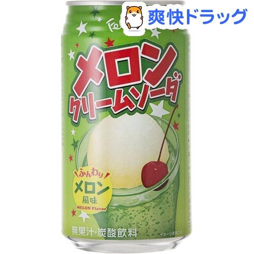 富永食品哈密瓜奶油苏打(350mL*24本入)[奶油苏打碳酸饮料]