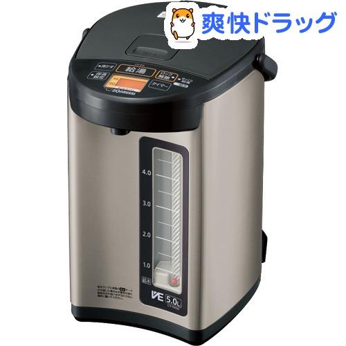 象印 VE電気まほうびん 優湯生 ステンレス CV-RA50-XA(1台)【象印(ZOJIRUSHI)】